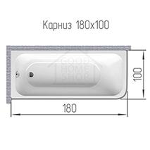 Карниз для ванной (Штанга) Г-образный 180x100 Г