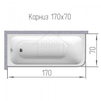 Карниз для ванной (Штанга) Г-образный 170x70 Г