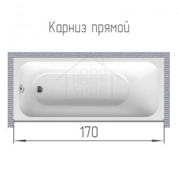 Карниз для ванной (Штанга) прямой 170